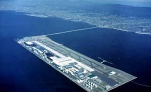 OR-GI_AIRPORT